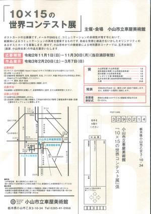 Mxm564fn_20200821_174946_001