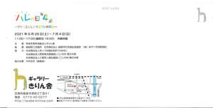 Mxm6071_20210603_165307_0004